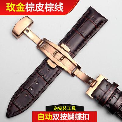 真皮手表带男女头层小牛皮蝴蝶扣表带针扣表带黑棕红白粉蓝色表带