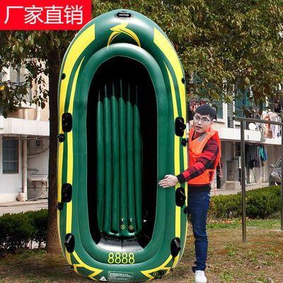 【新款】2345人橡皮艇加厚充气船皮划艇钓鱼船充气加厚耐磨铺渔漂