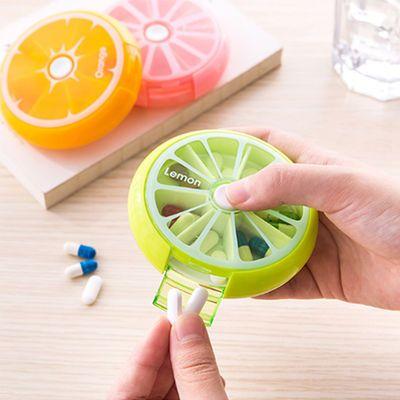 创意不锈钢药盒钥匙扣随身便携药丸盒糖果盒周药盒口香糖收纳