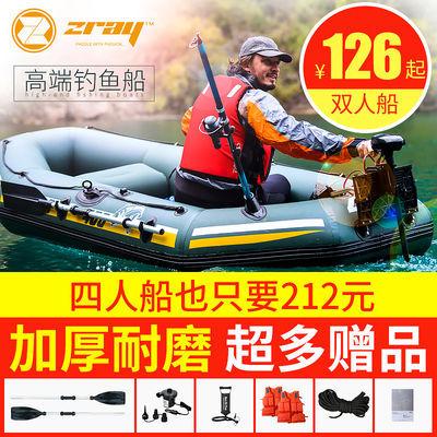 【新款】充气船橡皮艇加厚 冲锋舟钓鱼船气垫船耐磨皮划艇充气船2