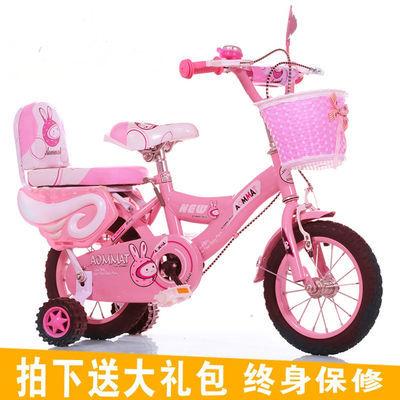 [新款]新款儿童自行车2-3-4-5-6-7-8-9岁女孩12-14-16-18-20寸童