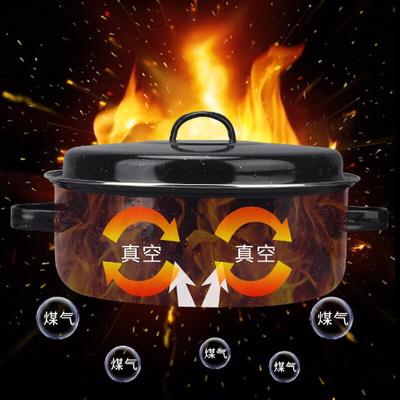 [新款]烤红薯神器烤红薯锅烤地瓜锅家用烧烤锅烤鸡翅烤肉盘烧烤炉