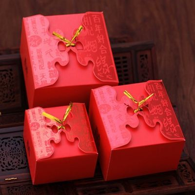 个装结婚用品百年好喜糖袋喜糖盒子大号纱袋创意礼品袋中式糖果袋