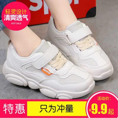 儿童小熊鞋网面女童运动鞋2019秋季透气新款网鞋男童小白鞋老爹鞋