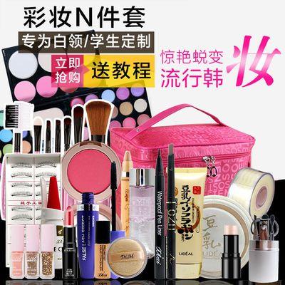 化妆品套装彩妆全套组合初学者生活淡妆美妆学生新手裸妆防水持久