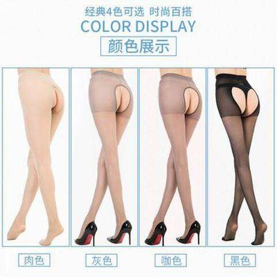 承诺保密发货。。。有质量问题请第一时间联系客服哦,请给予小二处理的机会!免脱设计,关键时刻不用脱也可以。。。。全开档设计,能开的都开啦~能见度超高!减少闷热,通风透气。更清爽,更舒适,为您打造完美的肌肤~~~穿上黑色丝袜令亲的美腿更加性感,,看看亲的他是不是在一旁流鼻血呢O(∩_∩)O~穿着轻松,先传裤袜在穿底裤,如厕免脱袜。轻松方便经久耐穿。免脱裤袜,减少丝袜穿脱损耗独特剪裁设计,穿着时将内裤外穿,可免除入厕时穿脱上的不便,且不易破损,裆部圆弧镂空造型,贴身舒适,重要事情说3遍,保密发货,保密发货。保密发货!放心购买!!给他(;