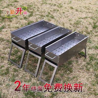 [新款]烧烤炉烧烤架户外家用木炭折叠烧烤炉子全套烧烤工具烤架子