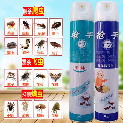 无味型蚊虫喷雾杀虫剂家用杀虫气雾剂750ml灭苍蝇蚊子蚂蚁蟑螂药