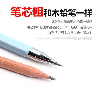 晨光 2.0自动铅芯 儿童小学生2B粗芯写不断铅笔 考试涂卡铅笔
