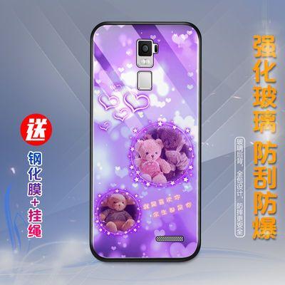 手机壳oppor7plus女玻璃磨砂硅胶全包边防摔网红潮流男韩版新款潮