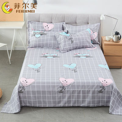 床单单件 条纹格子学生单人床1.2米床单多规格双人1.8米床上用品