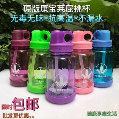 太空杯吸管杯 台湾康宝莱水杯600ML可爱屁桃杯创意水杯运动水壶