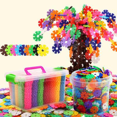 拼图圆片小号教具礼物拼搭圆形雪花片儿童积木拼插飘片玩具幼儿园