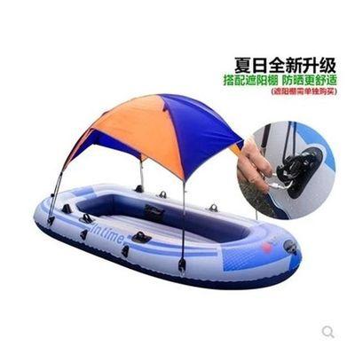 【新款】橡皮艇加厚充气船耐磨皮划艇冲锋舟钓鱼船2345人救生船气