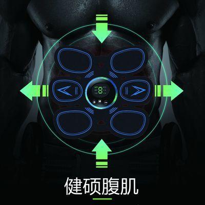 新款健身仪家用充电腹肌贴减肥收腹机懒人腹肌训练器锻练肌肉健身