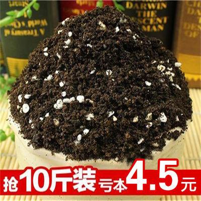 通用型肥料阳台种花种菜养花有机肥料尿素肥复合肥氮磷钾肥营养土