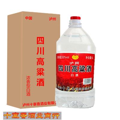 四川泸州浓香型白酒52度60度桶装散装酒高粱原浆高度泡药酒5L10斤