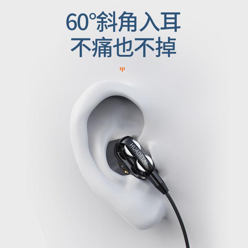 新双动圈重低音耳机华为OPPO/vivo带麦K歌游戏入耳式耳塞手机通用