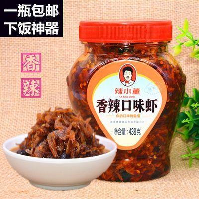 超辣口味虾虾米酱湖南特产小虾仔酱香辣即食鱼干下饭柴火鱼多规格