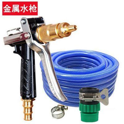 洗车水枪水管套装家用浇花冲洗地面玻璃高压洗车水管水枪头