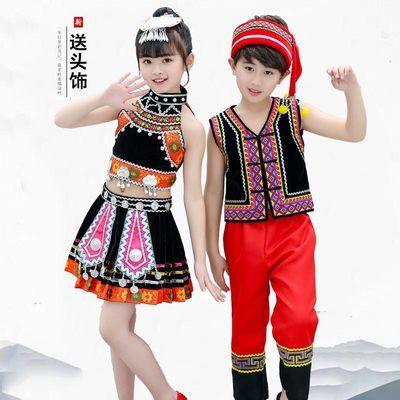 六一儿童苗族演出服彝族服装傣族少数民族舞蹈服饰土家族瑶族男女