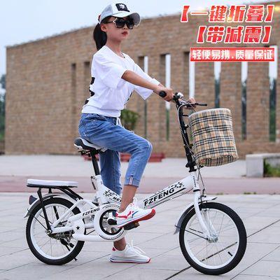 [新款]新款女式自行车成人儿童折叠减震通勤学生男女迷你单车20寸