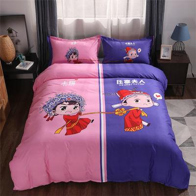 四件套床上用品 单双人床单被罩四季加厚斜纹纯磨毛情侣被套4件套