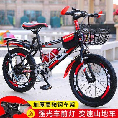 【新款】成人自行车儿童山地车男女变速单车学生碟刹24寸22寸20寸