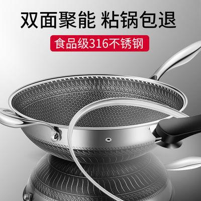316 不锈钢炒锅不粘锅少油烟无涂层电磁炉燃气灶适用家用炒菜锅具
