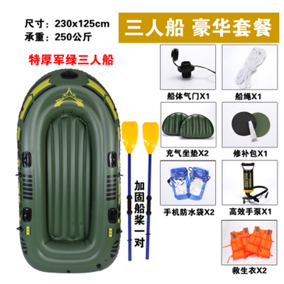 【新款】橡皮艇加厚耐磨钓鱼船艇234人皮划艇特厚充气船气垫船冲