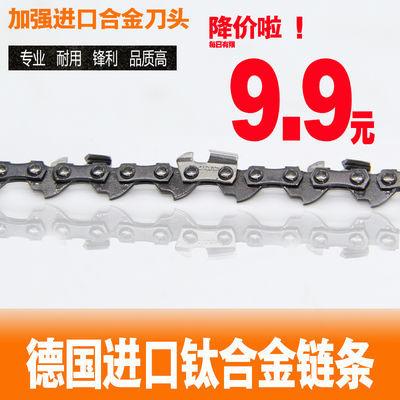 新款虎头4055016电锯链条16寸59节29刀电链锯链条18寸20寸油锯链