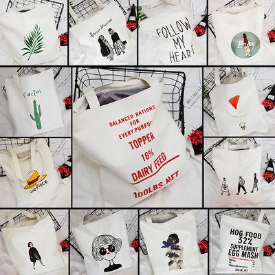 帆布包女学生韩版原宿单肩包文艺女包时尚简约手提包大容量购物袋主图