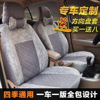 长安悦翔V3奔奔MINI欧力威cs35迷你专用汽车座套四季通用全包坐垫