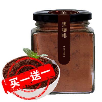 【下单送杯 买1送1】黑咖啡美式冻干速溶黑咖啡低脂提神纯咖啡粉