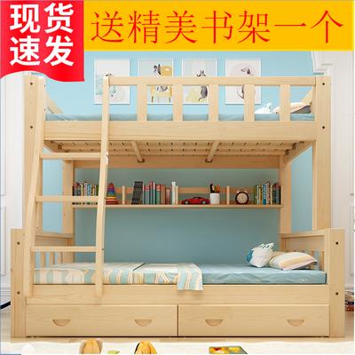 全实木上下铺分体床高低床子母床母子床成人床上下床双层床高架床