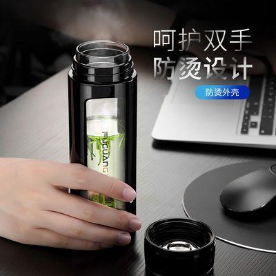 富光玻璃杯双层便携大容量水杯带盖车载泡茶杯子家用办公男女茶杯【3月13日发完】