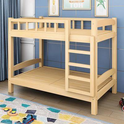 上下铺木床全实木高低床子母床大人儿童床成年宿舍床上下床双层床