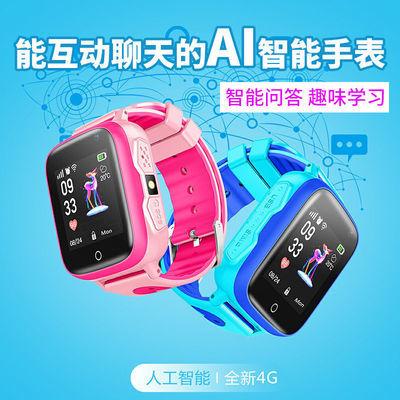 4G儿童电话手表定位AI智能语音问答SOS拍照微聊1+1GB内存智能手表