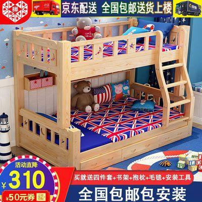 实木高低床成人上下床儿童床双层床母子床子母床两层床上下铺床