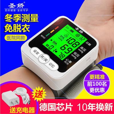 精准手腕式语音电子血压计量血压仪器家用老人高血压测量仪血压表