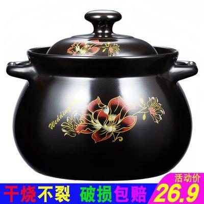 【新款】砂锅炖锅陶瓷沙锅煲汤锅饭煲耐高温养生汤煲家用燃气土锅