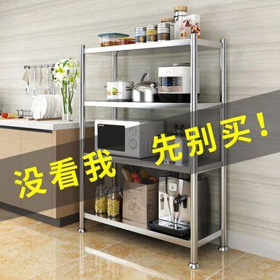 厨房置物架落地收纳架储物架不锈钢二三四多层家用微波炉架烤箱架