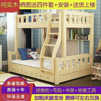 实木上下床高低床成人床分体床儿童床子母床松木双层床上下铺床