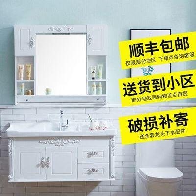 【爆款】欧式简约浴室柜组合小户型挂墙式pvc卫生间洗漱台洗手盆