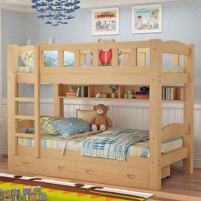 实木床双层床儿童床上下床高低床子母床上下铺成人母子床现代简约