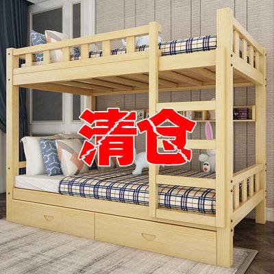 实木高低床儿童上下床双层床上下铺床成人宿舍床二层床子母床