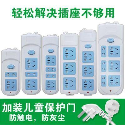 【新店冲量优惠】多孔插座排插拖线面板电源插板带开关安全门系列