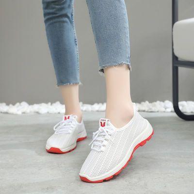 新款女士网鞋运动休闲透气网面一脚蹬软底白老北京布鞋春夏季老爹