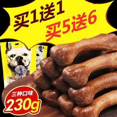 爆款狗狗磨牙棒补钙狗咬胶耐咬宠物除口臭零食泰迪幼犬洁齿法斗比