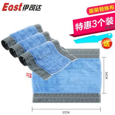 伊司达百灵平板拖把替换布墩布 夹固式纤维配布尘推拖布夹毛巾